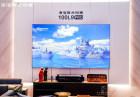 2分钟带你看完海信激光电视100L9 PRO新品发布会