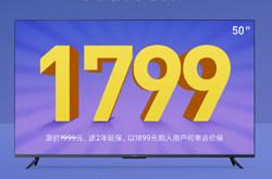红米X50降价追平荣