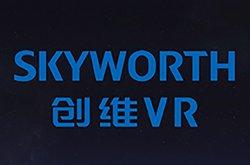 创维下月将发布VR新品 采用超短焦