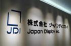 JDI研发新一代OLED屏幕技术,与多家面板供应商展开角逐