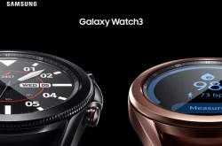 三星Galaxy Watch3正式发布,蓝牙版