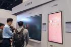没有完全放弃LCD!LG Display在拓展新的液晶触摸屏业务