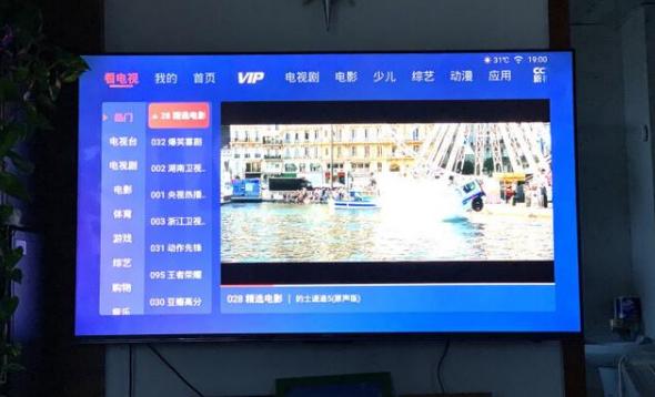 KKTV物联声控电视机测评 性价比非常高