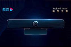 天猫智慧屏魔盒新品发布 支持视频