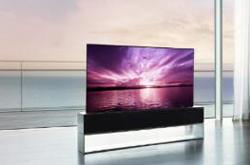LG可卷曲电视在韩国正式开售 约合人民币58万元