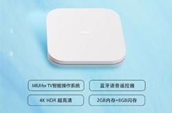 小米盒子4s正式发布:支持2.4/5G双频WiFi+4K HDR