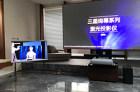 三星绚幕系列激光投影仪在国内正式上市,最高售价59999元