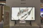 京东方发布Mini LED面板 联合主流彩电企业开启大屏风暴
