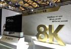 2021年8K电视出货量将突破100万台 约占总销量的0.5%
