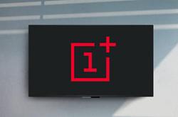 一加OLED电视或于3月发布 并由OPPO电视团队承接