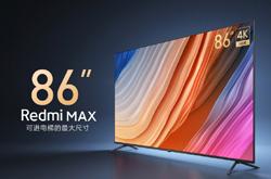 Redmi MAX86英寸电视发布 可进电梯的最大电视尺寸