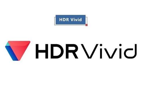 中国高动态范围视频标准HDR Vivid开始全面商用