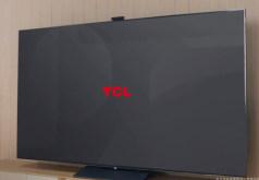 4分钟带你看完2021年TCL春季新品发布会