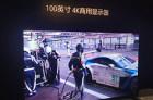 【AWE现场】索尼100寸商用显示器亮相,将于今年6月上市