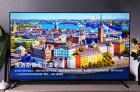 OPPO K9 65英寸电视评测:这个十亿色彩,还是有点东西的