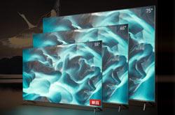 雷鸟新极客电视II鹤5系S545C系列新品上市 三大尺寸售价4499元起