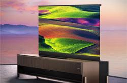 海信激光电视卷曲屏新品发布 配备1.6mm卷曲屏