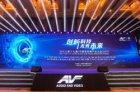 """锐意创新!当贝激光投影X3荣获""""2021中国电子视像行业协会科技创新奖产品奖"""""""